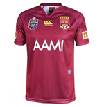 2014-15 Queensland Replica Home Rugby Jersey