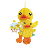B.Duck Bathroom accessories 116436