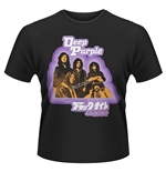 Deep Purple T-shirt Black Night Japan