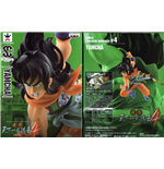 Dragon ball Toy 142576