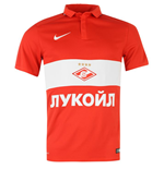 2015-2016 Spartak Moscow Home Nike Football Shirt