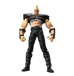Fist of the North Star Action Figure Revoltech Yamaguchi LR-007 Zeed 15 cm