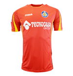2015-2016 Getafe Joma Away Football Shirt