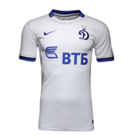 2015-2016 Dynamo Moscow Away Nike Football Shirt
