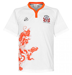 2015-2016 Bhutan Away Football Shirt