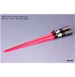 Star Wars Light Up Chopsticks Darth Vader Lightsaber