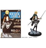 Attack on Titan Toy 189542