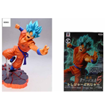 Dragon ball Action Figure 224833