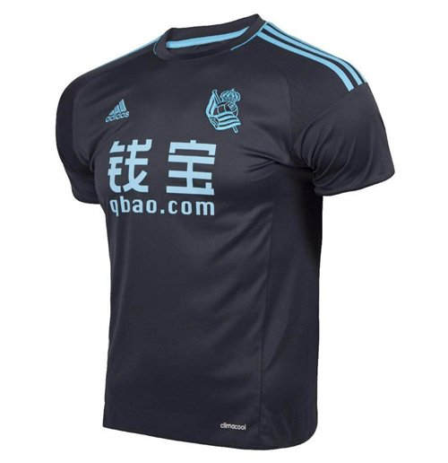 2016-2017 Real Sociedad Adidas Away Football Shirt