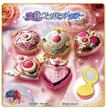 Sailor Moon Toy 237048