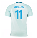 2016-17 Zenit St Petersburg Away Shirt - (Kids) (Kerzhakov 11)
