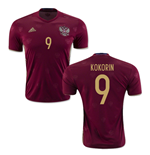 2016-2017 Russia Home Shirt (Kokorin 9) - Kids
