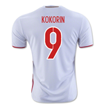 2016-2017 Russia Away Shirt (Kokorin 9)