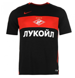 2016-2017 Spartak Moscow Away Nike Shirt (Kids)