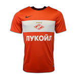 2016-2017 Spartak Moscow Home Nike Supporters Shirt