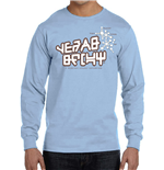 Guardians Of The Galaxy Vol 2 - Yeah Baby - Unisex Long Sleeved T-shirt Blue