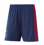 2017-2018 Ajax Adidas Away Shorts (Dark Blue) - Kids