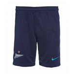 2017-2018 Zenit Nike Home Shorts (Binary Blue)