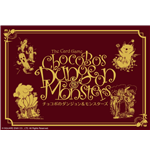 Final Fantasy Chocobo's Crystal Hunt Card Game Expansion Chocobo's Dungeon and Monsters