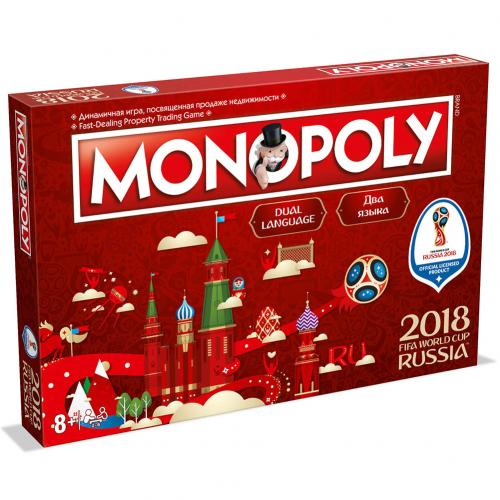 Fifa World Cup 2018 Edition Monopoly