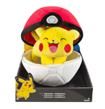 Pokemon Zipper Plush Figure Pikachu with Pokeball 20 cm