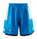 2019-2020 Napoli Kappa Home Shorts (Blue)