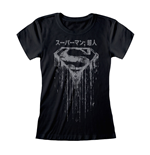DC Superman Ladies T-Shirt Japanese Logo Distressed